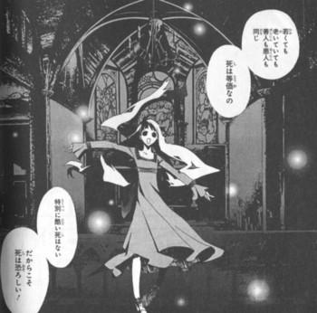 屍鬼 2巻の感想: Y商店の仁義無...