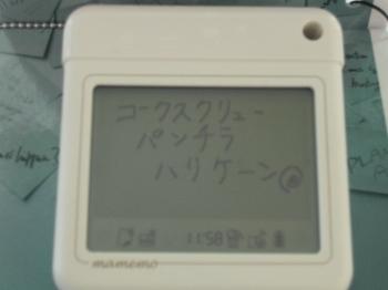 Cimg1860