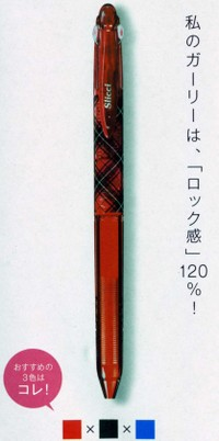 Img969