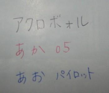 Cimg3273