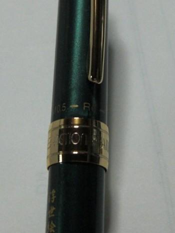 Cimg4168