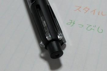 Cimg4233
