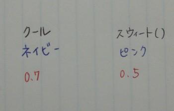 Cimg4313