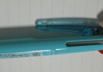 Cimg4833