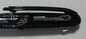 Cimg5117