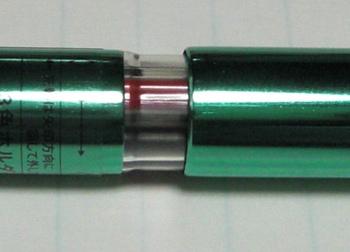 Cimg5278