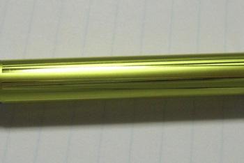 Cimg5437
