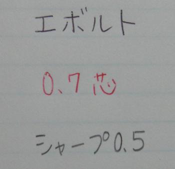 Cimg5466
