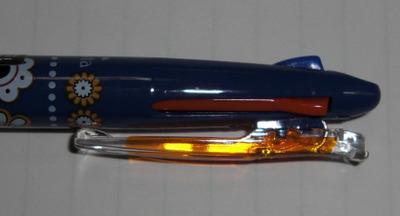Cimg5709