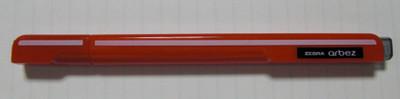Cimg6031