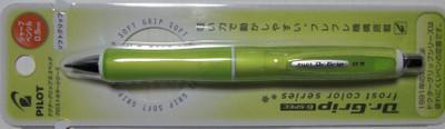 Cimg6283