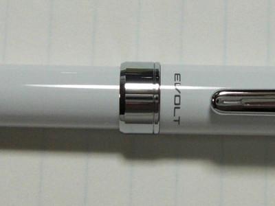 Cimg6315
