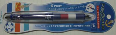 Cimg6696