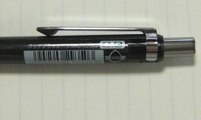Cimg7544