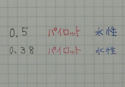Cimg7773