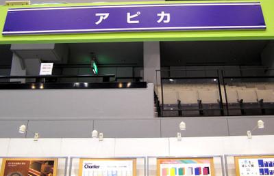 Cimg7836
