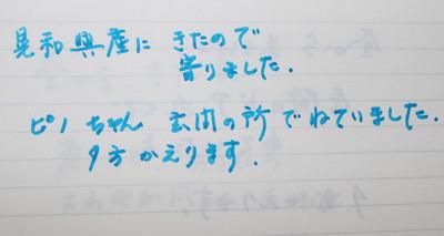 Img_4696