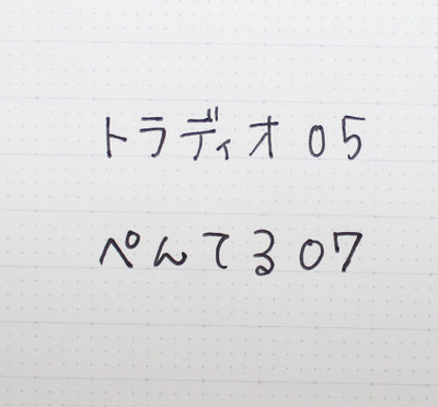Img_5638