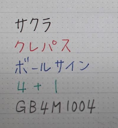 Img_8942