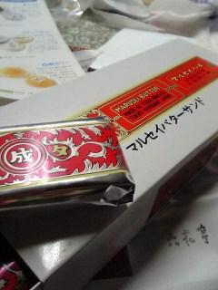 v6010052.JPG